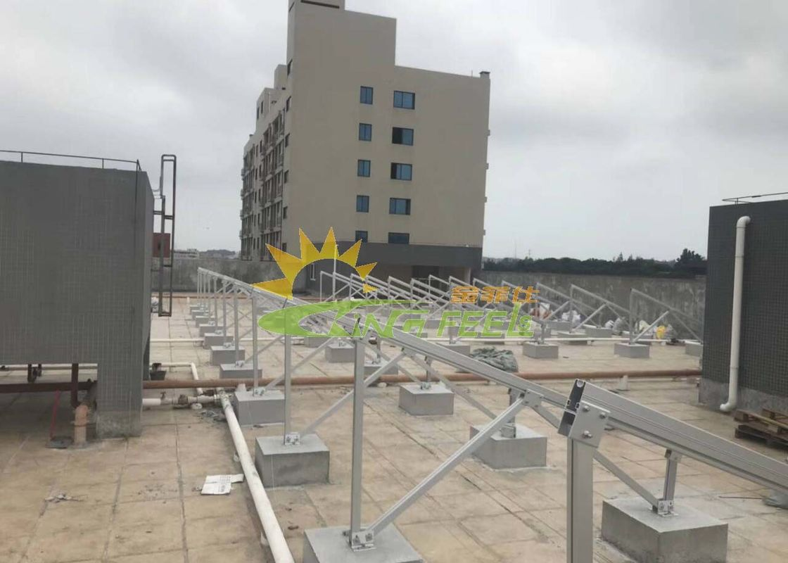 1200mm Solar Panel Flat Roof Mounting System